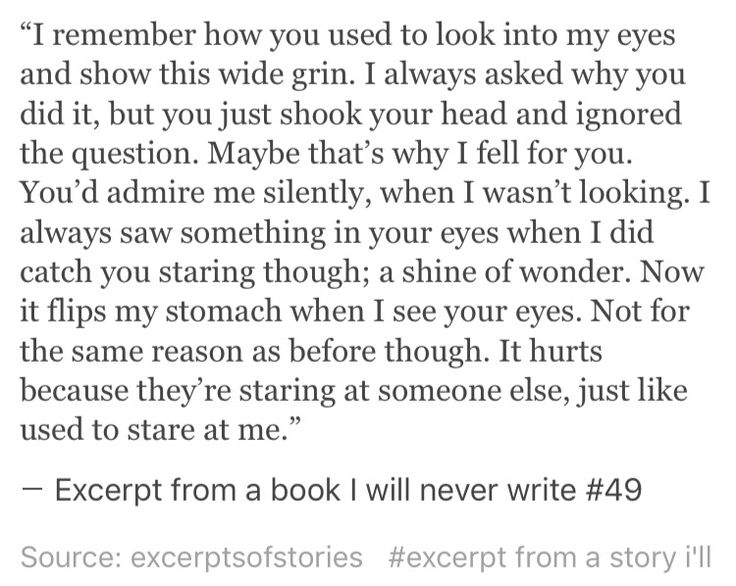 Excerpt from a book I will never write #49