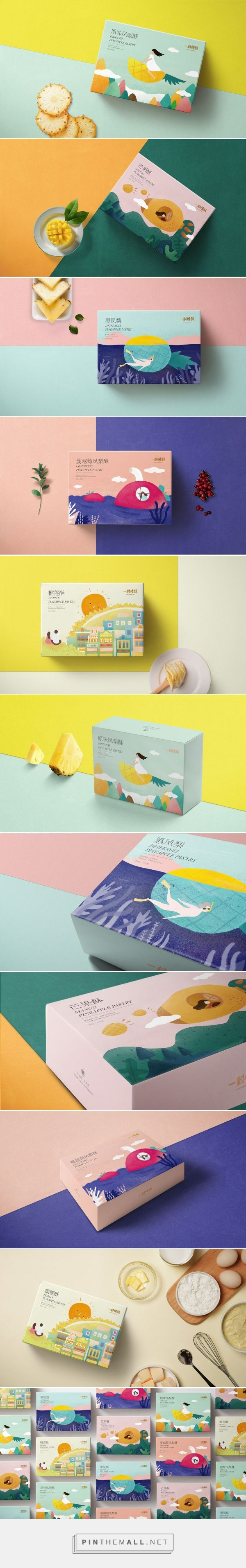 A Piece Of Lovely Cake packaging design by Step Design - http://www.packagingoftheworld.com/2018/01/a-piece-of-lovely-cake.html