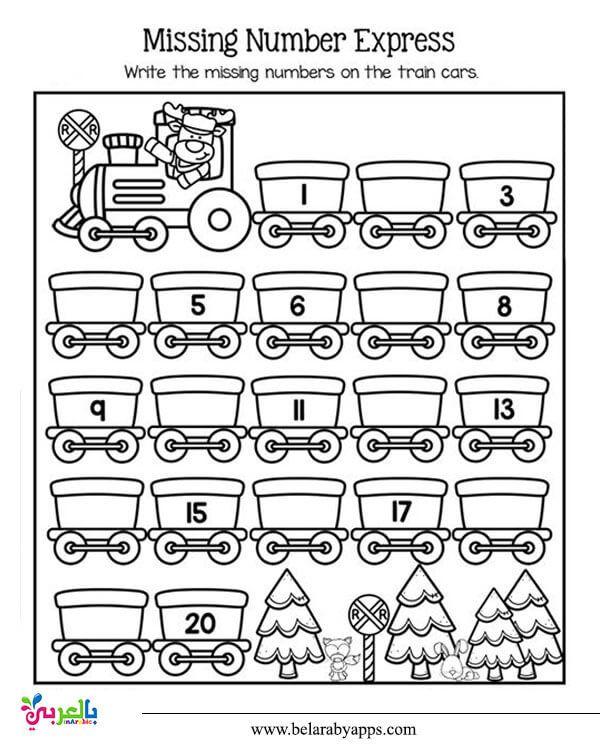 تمارين ارقام انجليزي للاطفال اوراق عمل جاهزة للطباعة اوراق عمل ارقام انجليزي بالعربي ن Preschool Math Worksheets Kindergarten Math Worksheets Math Literacy