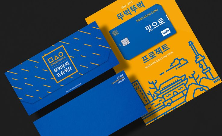 TIP-TAP Culture Card on Behance