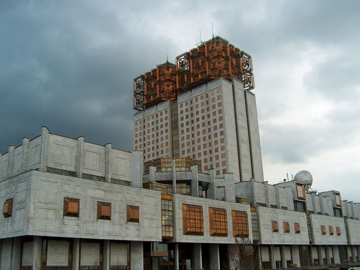 Russian Academy Of Sciences An 107