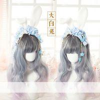Harajuku estilo japonés dulce Lolita hechos a mano agua del pelo azul postre conejito Cosplay conejo diadema accesorio del partido