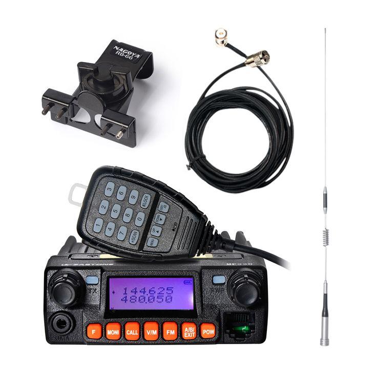 Zastone MP320 20W Mobile Radio Car Walkie Talkie VHF UHF 136-174MHz 400-480MHZ 240-260MHz Two Way Radio CB Ham FM Transceiver