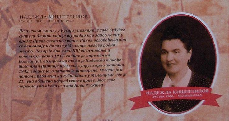 #NadeždaKišprdilov (1900-1942) /Izvor: Izložba na trgu/ #zrenjanin #nagybecskerek https://flii.by/file/xko7n5ttcfc/