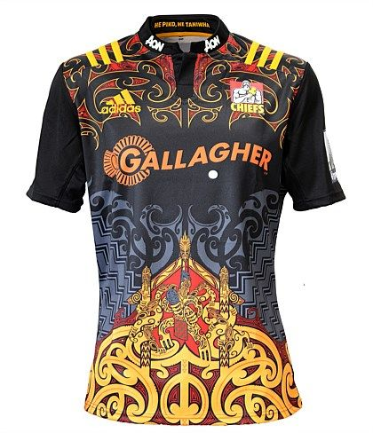 2016 Super Rugby Jersey
