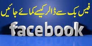 tayyab facebook - Google Search