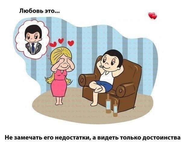 Картинка любовь это приколы, днем святого