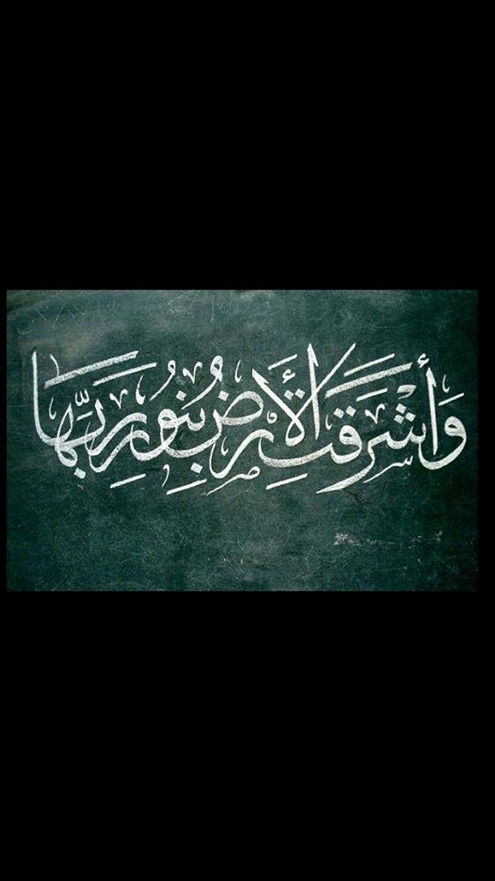 the 25+ best islamic calligraphy ideas on pinterest | islamic art