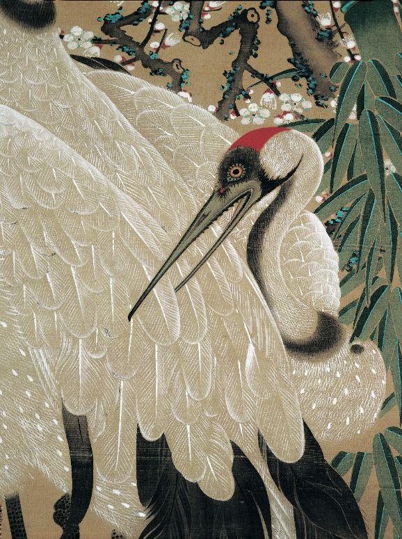 Jyakuchu ITO,  from The Etsuko and Joe Price Collection