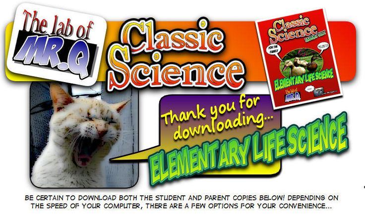 This is a FREE Life Science Textbook from E Equals MC Q. It includes a download for the student and the parent and is written for elementary ages.