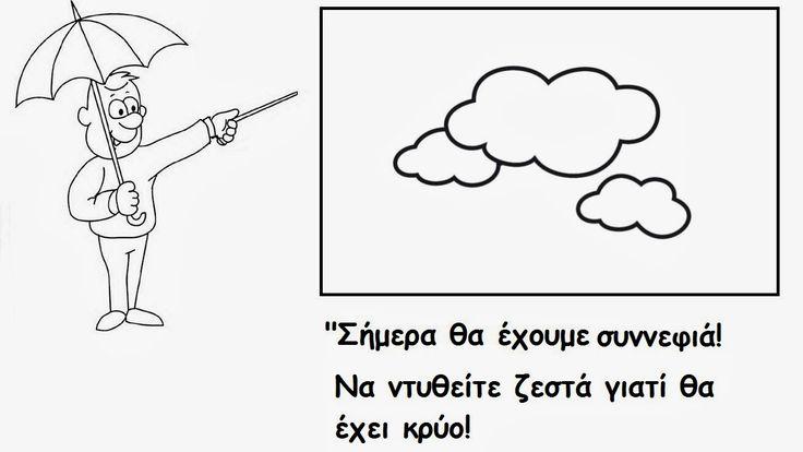 weatherman6.jpg (1304×734)