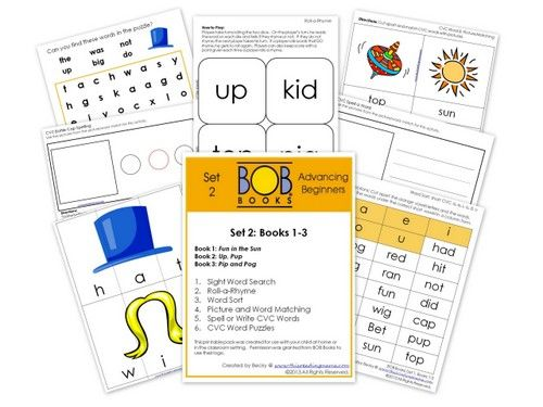 Free Printables of BOB Book Set 2 Books 1-3 from @Becky Hui Chan Thisreadingmama