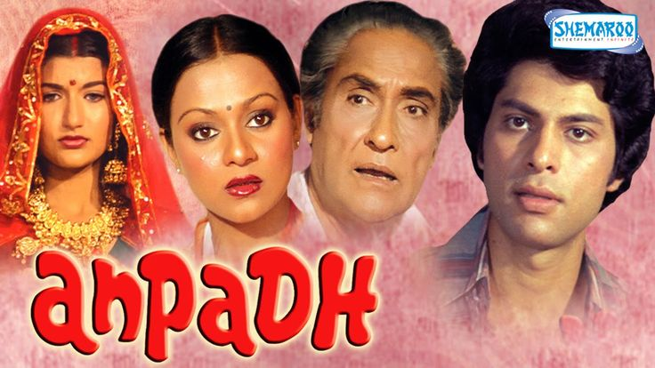 Watch Anpadh - Ashok Kumar - Zarina Wahab - Hindi Full Movie watch on  https://free123movies.net/watch-anpadh-ashok-kumar-zarina-wahab-hindi-full-movie/