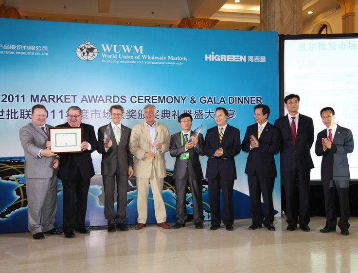 2011 WUWM Award Winners Marché de Gros Lille, France, Garak Market in Seoul, Korea and New Covent Garden in London, UK WUWM Certificate of Merit: Sydney Markets in Australia