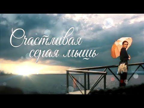 ПРЕМЬЕРА 2017 СВЕЛА С УМА ЖЕНЩИН [ ЖЕНЩИНА В ВОЗРАСТЕ ] Русские мелодрамы 2017, сериалы 2017 - YouTube