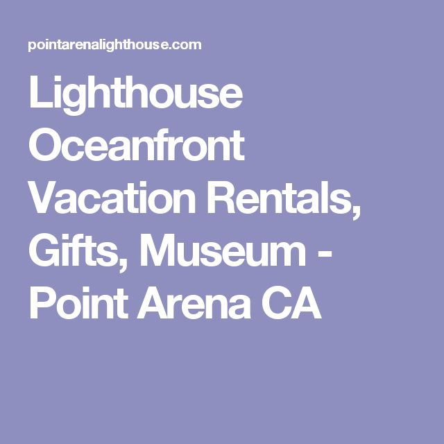Lighthouse Oceanfront Vacation Rentals, Gifts, Museum - Point Arena CA