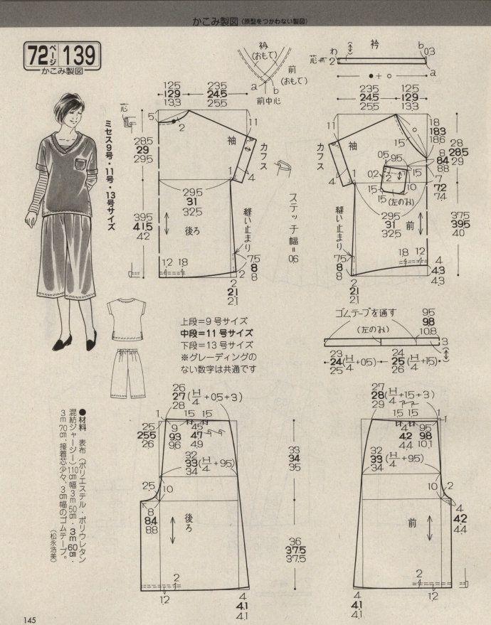 giftjap.info - Интернет-магазин   Japanese book and magazine handicrafts - Lady Boutique 2016-12