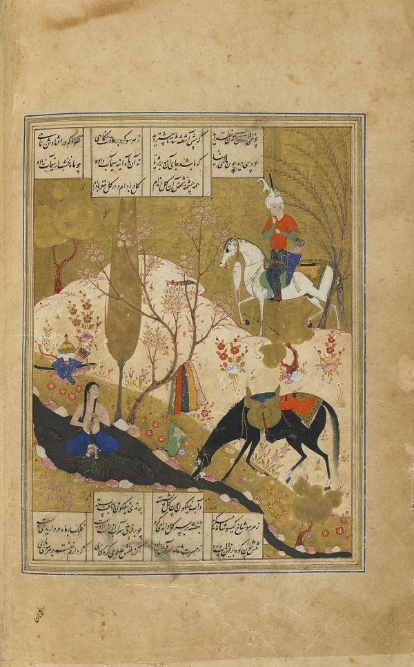 Folio from a Khamsa (Quintet) by Nizami (d.1209); recto: text; verso: illustration: Khusraw sees Shirin bathing  TYPE Manuscript folio MAKER(S) Calligrapher: Murshid al-Shirazi HISTORICAL PERIOD(S) Safavid period, 1548 (955 A.H.) MEDIUM Ink, opaque watercolor, silver and gold on paper DIMENSION(S) H x W: 31.1 x 19.7 cm (12 1/4 x 7 3/4 in) GEOGRAPHY Iran, Fars, Shiraz