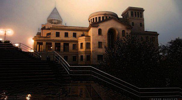 Нагорный Карабах - Общая Информация