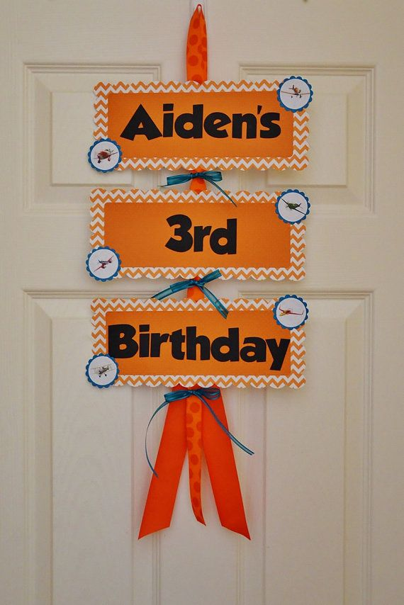 Disney Planes Birthday Door Sign by LoveNestBoutique on Etsy, $20.00