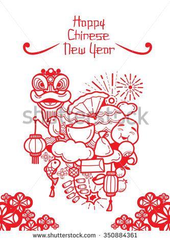 Chinese New Year Decoration, Traditional Celebration, China