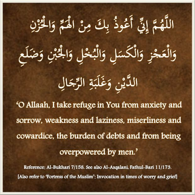 """The ProductiveMuslim Dua """"If we look at all the six elements that the Dua is asking Allah for refuge from, we would realise that all of them are anti-Productivity elements that if removed from our lives we can move forward much quicker and be more productive.""""  Click to read more: http://proms.ly/16renUg  O Allah! Grant us refuge from all the six elements. Aameen!"""