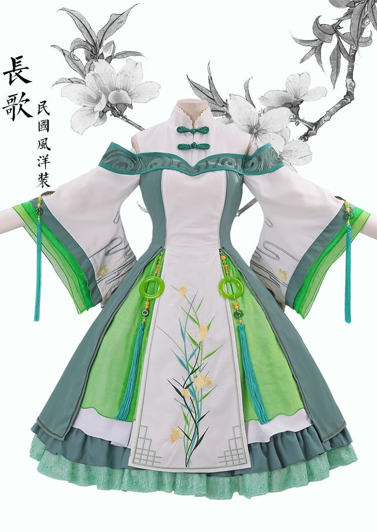 Delusion Winter Jasmine Embroidery Qi Lolita Op Dress In