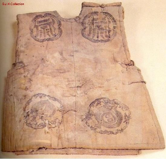 Korean cloth armor, Joseon Dynasty.