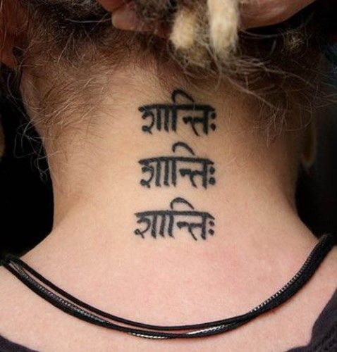 15 Ancient and Latest Sanskrit Tattoo Designs and Meanings