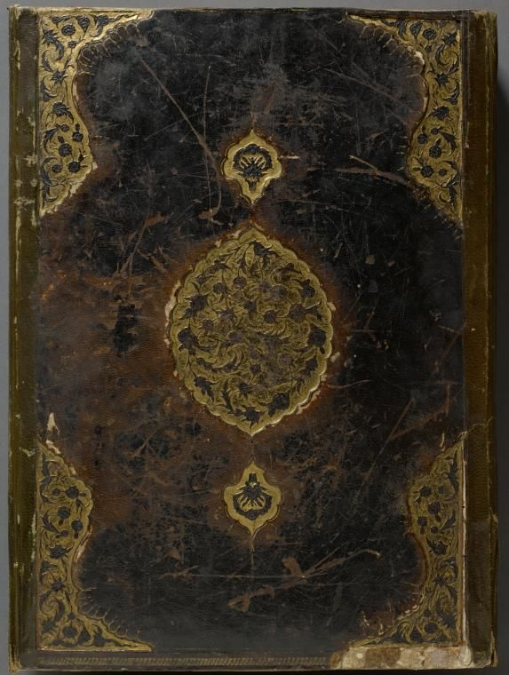Back cover of binding