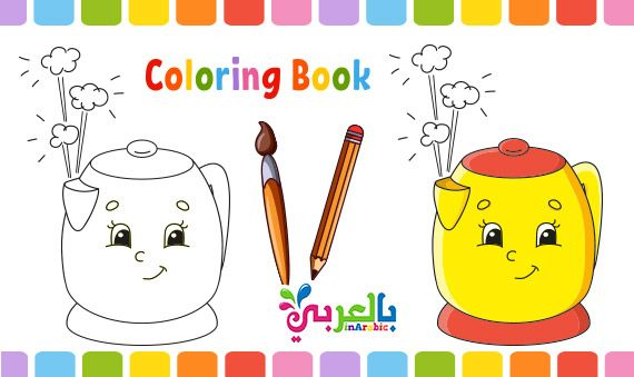 Free Spring Coloring Pages For Toddlers Belarabyapps Kids Printable Coloring Pages Spring Coloring Pages Free Coloring Pages
