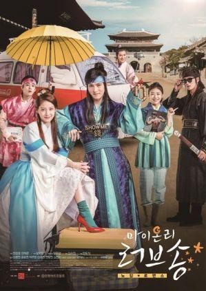 watch korean drama in 720p