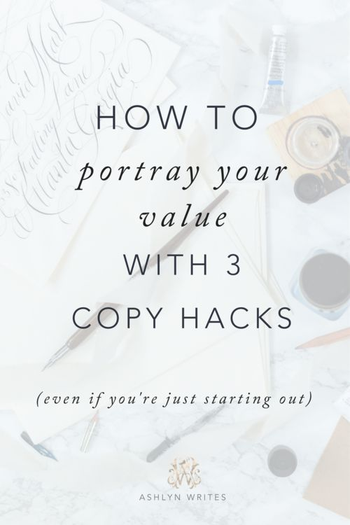 Click to get 3 #copywriting hacks to portray your value ... even if you are JUST starting out! #entrepreneur