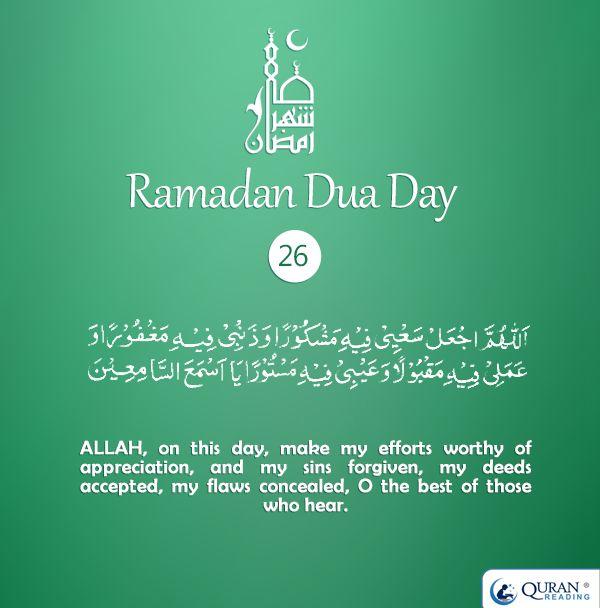 Ramadan Dua 26