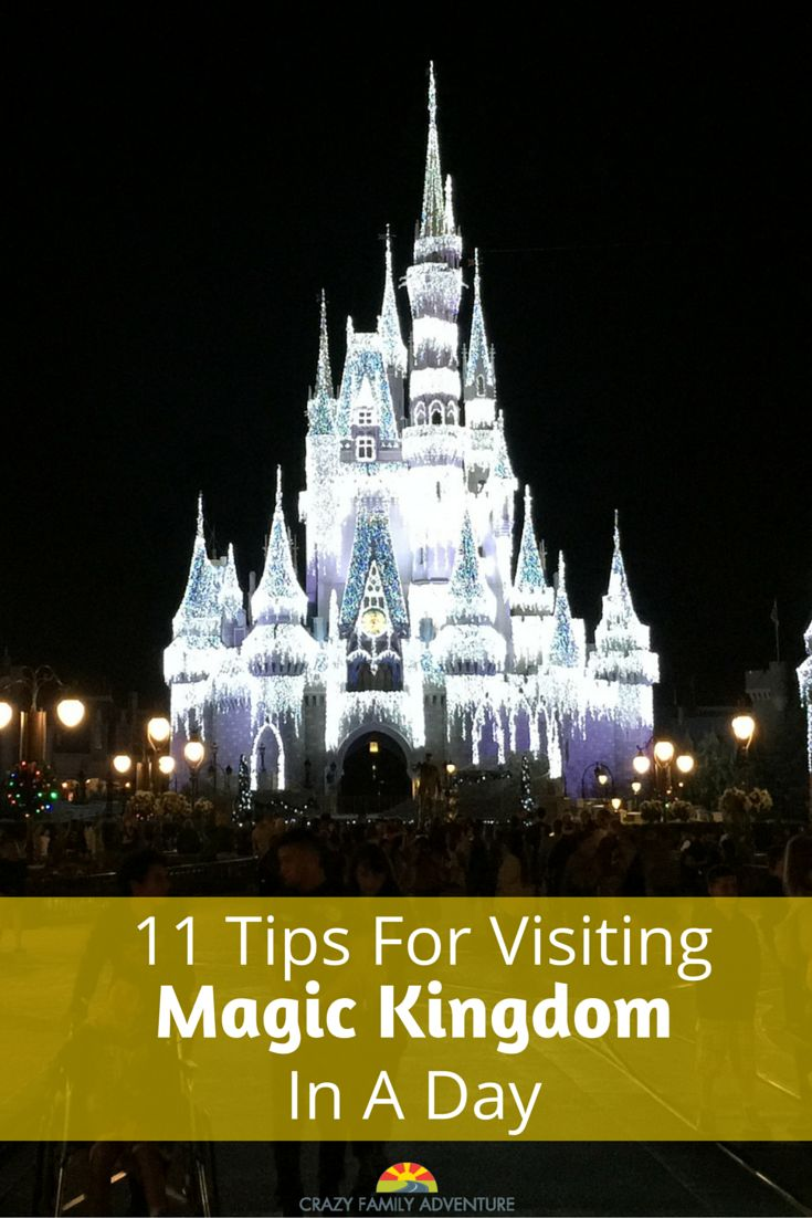 Tips for enjoying your full day at Magic Kingdom! It is easy to get wrapped up in the excitement and feel like you have to run from one thing to the next but when you are there with kids it is important to give them a chance to relax. Read on for more tips!