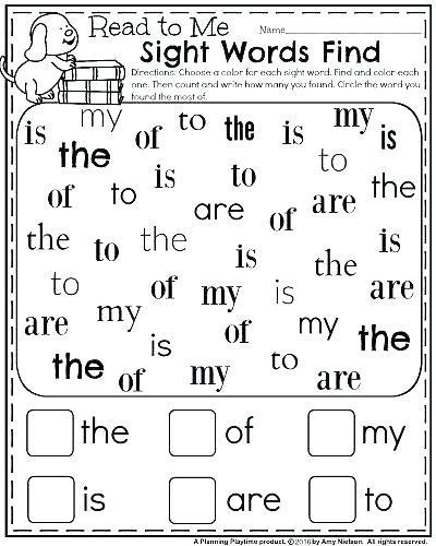 Sight Words Worksheets Preschool For Free | Kindergarten ...