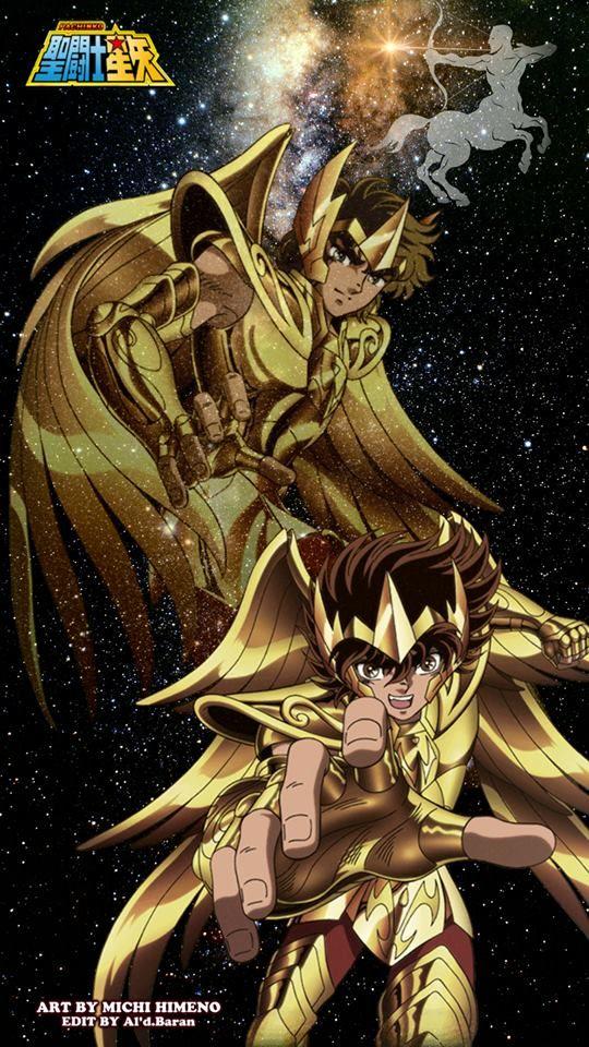 Aioros y Seiya