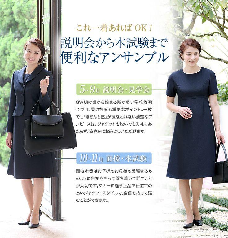 お受験スーツ レディース 紺スーツ ワンピース スーツ アンサン :ks-005:nina's (ニナーズ) - 通販 - Yahoo!ショッピング