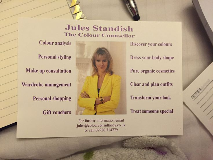 20.01.2016 Today at The London College of Style i got to meet Jules Standish. I read her book in the month after i applied to the college, but never knew she was a speaker on the course. I really l...