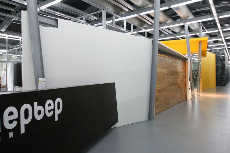 Gallery - Office of the Forward Media Group Publishing House / Za Bor Architects - 20