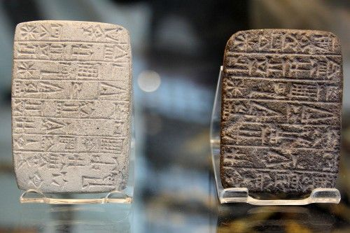 The Sumerian language was spoken in southern Mesopotamia during the 3rd millennium BCE. It is an isolate language meaning we know of no other languages that relate to it. The language was spoken in a region where Semitic languages were also spoken, particularly Akkadian, and it eventually fell out of use in favor of those languages by the turn of the 2nd millennium BCE. (Info by Jason Moser) -- AHE
