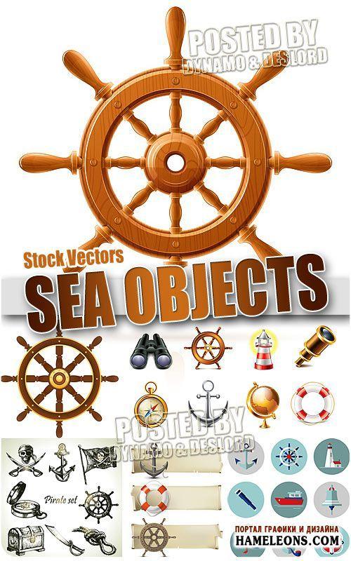 В векторе морские баннеры, стикеры и элементы: штурвал, якорь, компас, бинокль, маяк, пиратский флаг, сундук с сокровищами