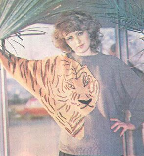 Triangular Cube: RUSSIA - Soviet Fashion c. 1989