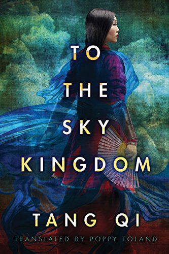 204 best book covers i admire images on pinterest cover books to the sky kingdom fandeluxe Choice Image