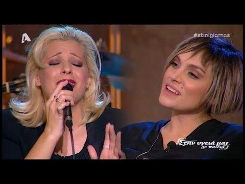 Νατάσσα Μποφίλιου - Η καρδιά πονάει όταν ψηλώνει @ Στην υγειά μας see www.taxiarxos.gr
