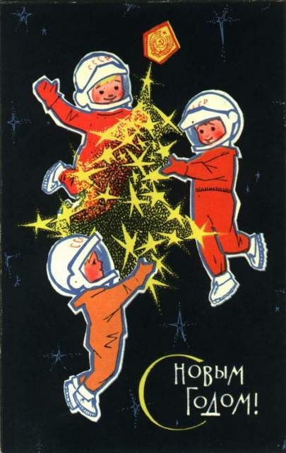 §§§ . Old Soviet Christmas Card. See the cosmonaut collection here: http://www.mazaika.com/postcard/aerospace0.htm