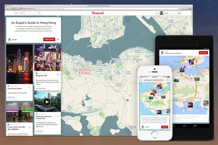 Introducing Place Pins, for the explorer in all of us, via the Official Pinterest Blog