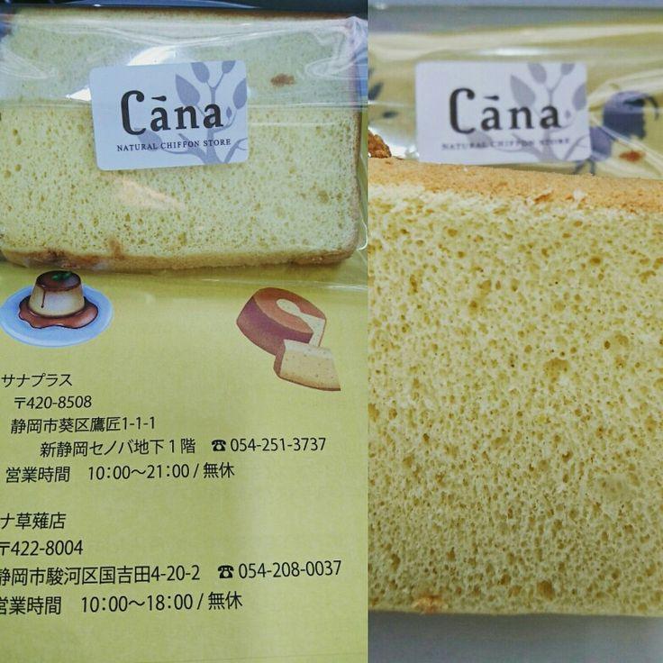 Japanese chiffon 「Cana」