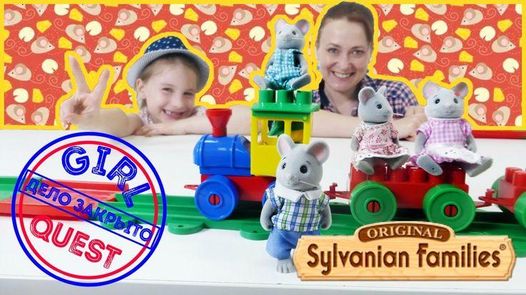 Cемейство серых мышей Village Story приехало в гости! Видео про игрушки ...