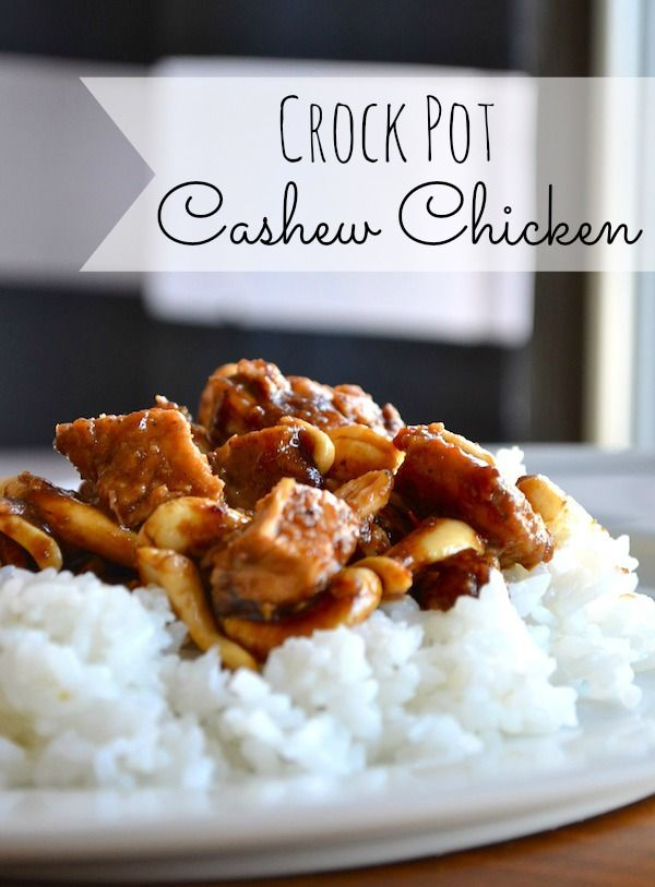 Crock Pot Cashew Chicken - tasty recipe, anything in a crockpot is fantastic! I added broccoli to mine within the last 20 minutes of cook time.